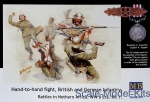MB3592 Hand-to-hand fight, British and German infantry. North Africa. Kit 1