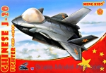 MENG-PLANE005 J-20 Fighter (Meng Kids series)