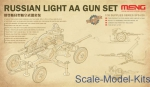 MENG-SPS026 Russian light AA gun set