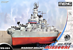 Missouri (Warship Builder series)