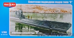 MM350-002 WWII Soviet submarine type 'S' (re-issue of AMP302)