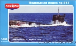 MM350-014 Submarine Project 613 Whiskey-III class