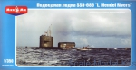MM350-015 U.S. nuclear-powered submarine SSN-686