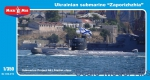 MM350-019 'Zaporizhzhia' Ukrainian submarine, project 641 Foxtrot class