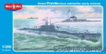 MM350-031 Soviet Pravda-class submarine (early version)