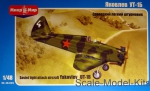MM48-003 Yakovlev UT-1B Soviet light attack aircraft