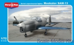 MM72-006 Moskalyev SAM-13 Soviet experimental aircraft