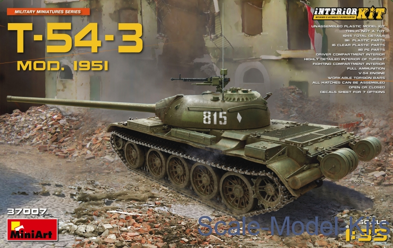 T-54-3 Soviet medium tank (interior kit), mod 1951