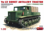 MA35052 Soviet artillery tractor Ya-12, early production