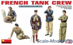 MA35105 French tank crew