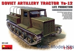 MA35140 Soviet artillery tractor Ya-12 late production