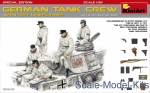 MA35249 German tank crew (winter uniforms). Special edition