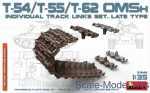 MA37048 T-54, T-55, T-62 OMSh Individual Track Links set, late type