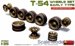 MA37054 T-54 Wheels Set. Early Type