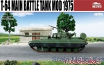 MC-UA72013 T-64 Main Battle Tank Mod 1975