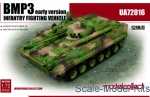 MC-UA72016 BMP3 Infantry finting venicle, early version
