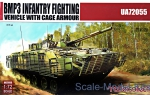 MC-UA72055 Infantry finting venicle BMP 3 with cage armour