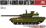 MC-UA72058 Russian T-14 armata Main Battle Tank