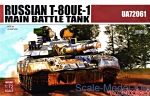 MC-UA72061 Russian main battle tank T-80UE-1