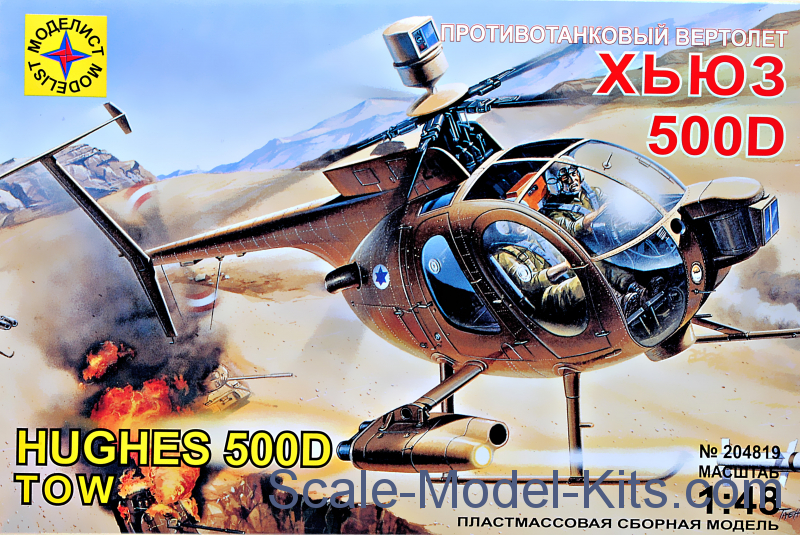 Helicopter Hughes 500D