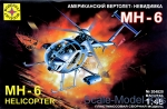 MST204820 American helicopter MH-6