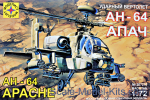 MST207210 Helicopter AH-64A
