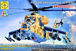 MST207231 Russian attack helicopter HIND D/E