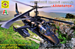 MST207232 Russian attack helicopter