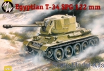 MW7232 T-34/D-30 Egyptian 122mm self-propelled gun
