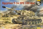 MW7239 T-34 Egyptian 100mm self-propelled gun