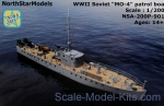 MO-4 Soviet small guard ship WWII (plastic set with PE, resin parts and decal)