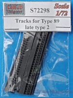 OKB-S72298 Tracks for Type 89, late, type 2