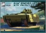PAN-PH35024 BTR Kurganet-25 (Object 693)