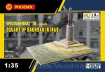 PHX-HQ35008 Square of Baghdad in Iraq