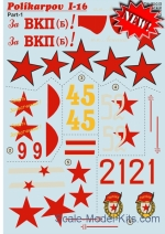 Decals / Mask: Decal for Polikarpov I-16, part 1, Print Scale, Scale 1:32