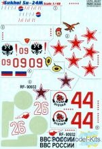 PRS48-097 Decal for Sukhoi Su-24M