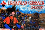 RB72114 Ukrainian cossack infantry. 16 century, set 1