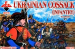 RB72116 Ukrainian cossack infantry. 16 century, set 3