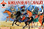 RB72121 Korean heavy cavalry, 16-17th century, set 1