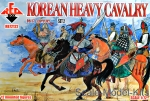 RB72122 Korean heavy cavalry, 16-17th century, set 2
