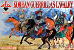 RB72123 Korean guerrillas cavalry, 16-17th century