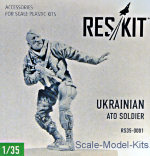 RS35-0001 ATO soldiers (1/35)