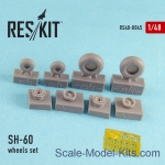 RS48-0045 Wheels set for SH-60 (all versions)