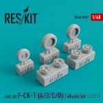 RS48-0092 Wheel Set AIDC IDF F-CK-1 A/B/C/D