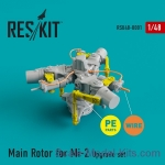 RSU48-0001 Upgrade Set for Main Rotor for