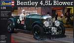 RV07007 Bentley 4,5L Blower