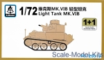 SMOD-PS720019 Light Tank MK.VIB (2 models in the set)