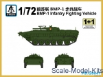 SMOD-PS720041 BMP-1 Infantry Fighting Vehicle