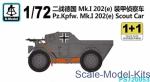 SMOD-PS720053 Pz.Kpfw.Mk.I 202(e) Scout Car (2 models in the set)