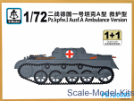 SMOD-PS720093 Pz.Kpfw.I Ausf.A ambulance (2 models in the set)